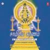 Swamiye Charanam Tamil Iyaappan Songs