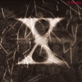 Kurenai (2014 Remaster)