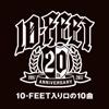 73. 10-FEET入り口の10曲 - 10-FEET