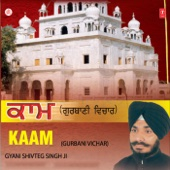 Kaam (Gurbani Vichar)