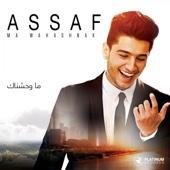 Ma Wahashnak - Mohammed Assaf