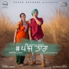 5 Taara with Jatinder Shah- Diljit Dosanjh mp3