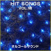Hit Songs Vol-7