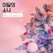 [Download] The Carol 2.0 (ViVi, 최리 & 이브 Version) MP3