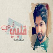 Qalbi Qalbi - Mohammed Saif