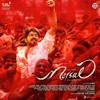 Neethanae- A. R. Rahman & Shreya Ghoshal mp3