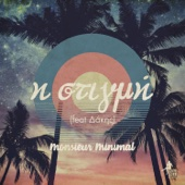 Monsieur Minimal - H Stigmi (feat. Dakis) artwork