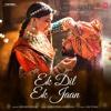 Ek Dil Ek Jaan From Padmavati - Shivam Pathak & Sanjay Leela Bhansali mp3