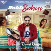 Kamal Khaira - Bahli Sohni (with Preet Hundal) artwork