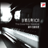 [Download] Keyboard Suite No. 5 in E Major, HWV 430: IV. Air con variazioni
