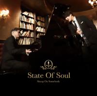 Skoop On Somebody - State Of Soul artwork