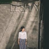 LESHIA樂夏首張全創作同名專輯