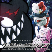 Danganronpa V3: Killing Harmony Original Soundtrack Black