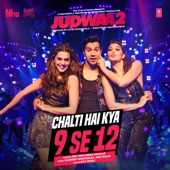 Listen to Chalti Hai Kya 9 Se 12 (From