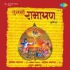 Tulsi Ramayan, Vol. 5