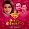 Manikya Malaraya Poovi From Oru Adaar Love Single