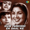 Bachche Hain (Sab Hain Bharatwasi) - I