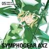 戦姫絶唱シンフォギアAXZ キャラクターソング5 - EP