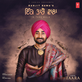 [Download] Ik Tare Wala (From