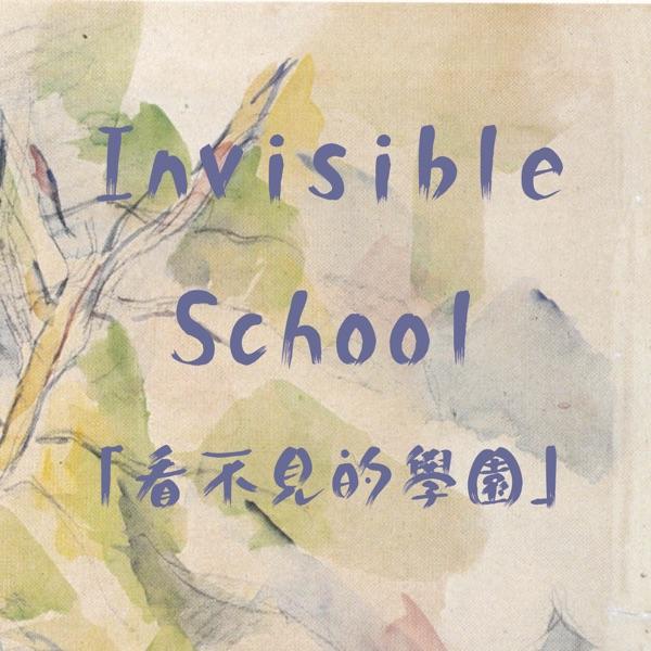 Invisible School