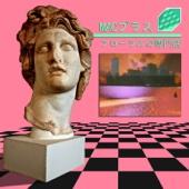 [Download] Macintosh Plus MP3