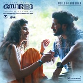 Solo (Malayalam Version) [Original Motion Picture Soundtrack]
