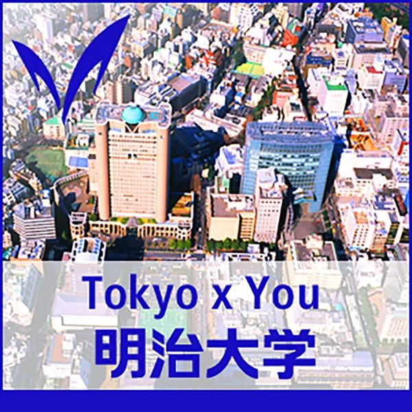 TOKYO x YOU (日本語,英語,中国語) ー TOKYO x YOU (Japanese, English, Chinese)