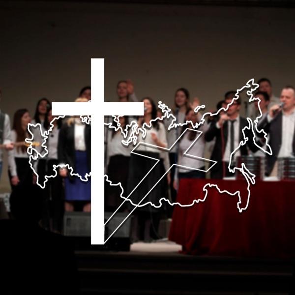 Russian Assemblies of God
