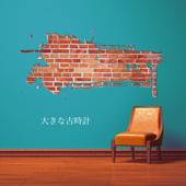 [Download] My Grandfather's Clock (YuzukiYukari Ver) MP3