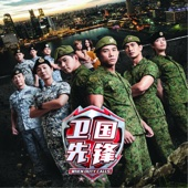 Desmond Ng & Qiu Feng Ze - FORCE BEGETS FORCE (Theme song for
