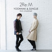 2Re:M - EP
