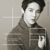 Musical December 2013 With KIMJUNSU - EP