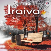 Iraiva 1