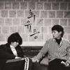 Download Lagu Min Kyung Hoon & Kim Hee Chul - Falling Blossoms