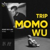 旅程 - Single, Momo Wu