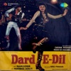 Dard E Dil Original Motion Picture Soundtrack EP