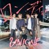 71. ロンディ(Special Pack) - EP - UNIONE