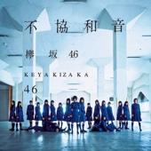 Fukyouwaon (Special Edition)