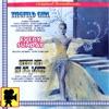 オリジナル・サウンドトラック/美人劇場、日曜は鶏料理、若草の頃 映画音楽集