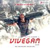 Surviva (feat. Yogi B & Mali Manoj) - Anirudh Ravichander