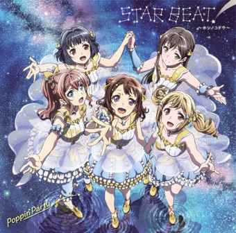 "BanG Dream! ""Star Beat! – Hoshinokodou"" – EP – Poppin'Party(Kasumi Toyama(CAST:Aimi)、Tae Hanazono(CAST:Sae Otsuka)、Rimi Ushigome(CAST:Rimi Nishimoto)、Sāya Yamabuki(CAST:Ayaka Ohashi)、Arisa Ichigaya(CAST:Ayasa Ito))"