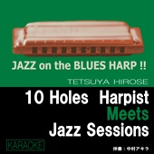 Let's Play Jazz On the Blues Harp ! No. 2 - Karaoke (Minus One Music)