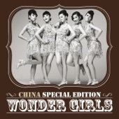 Wonder Girls (Special Edition)