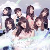 AKB48 - 365nichi No Kami Hikouki artwork