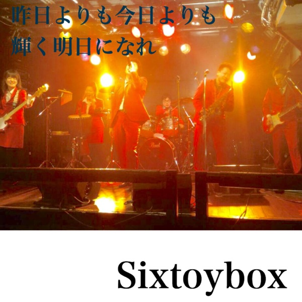 Accustomed to Tomorrow to Shine Than It Is Today Than Yesterday - Single | Sixtoybox