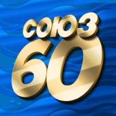 Союз 60