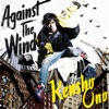 Against The Wind - Single