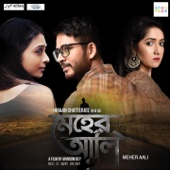 Meher Aali (Original Motion Picture Soundtrack) - EP - Savvy & Loy-Deep