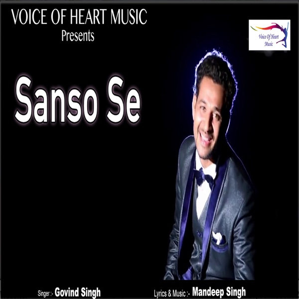 Sanso Se - Single | Govind Singh