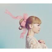 Download Dream Ami - Hayaku Aitai